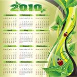 2010新年年历