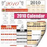 2010日历矢量