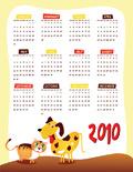 可爱2010年年历
