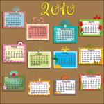 可爱的2010日历