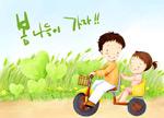 韩国儿童插画