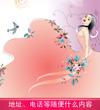 妇女节通用海报