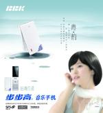 中文字幕午夜福利片