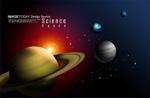 宇宙太空探索4