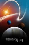 宇宙太空探索5