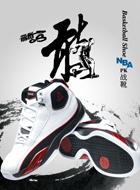 蓝球鞋广告