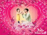 玫瑰心语母亲节