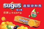 箭牌瑞士糖广告