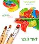 五彩颜料和画笔