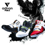 阿迪王篮球鞋