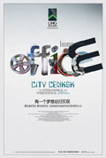 城市理想地产1