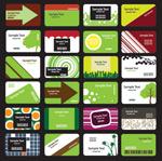 绿色主题卡片
