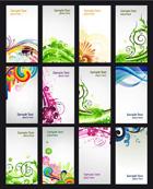 炫彩花纹卡片
