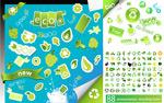 环保系列图标