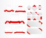 丝带与标签矢量