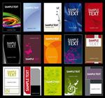 时尚现代卡片