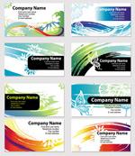 潮流创意商用卡片