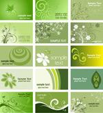 绿色卡片背景