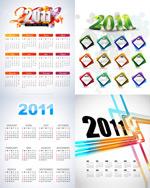 2011年精美日历