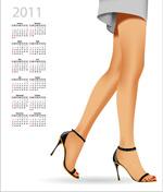 精美2011年日历