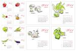 手绘蔬菜日历