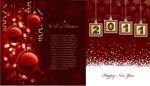 2011圣诞节元素