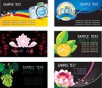 花朵植物卡片