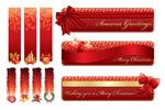圣诞节装饰banne
