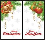 圣诞铜铃与挂球
