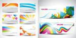 色彩时尚的卡片