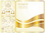 金色丝带label
