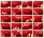 红色花纹卡片