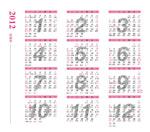 2012年日历