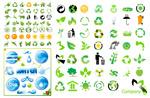 环保图标矢量