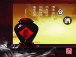中国白酒文化