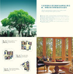房地产户型图画册