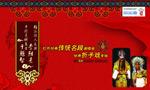 人妻互换免费中文字幕