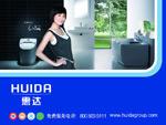 惠达卫浴广告2