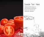 西红柿冰块