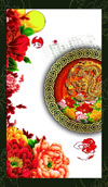 古典元素中国龙