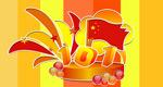 国庆节装饰背景