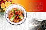 美食瓦罐菜谱