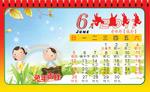 2011儿童台历6月