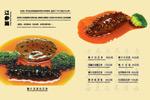菜谱-海参菜单