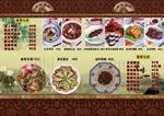 汉唐酒店菜谱3