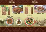 汉唐酒店菜谱4