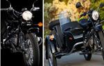 偏跨斗摩托车