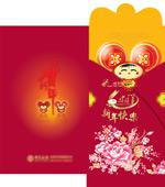 2011春节红包PS
