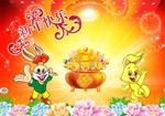 福兔贺新春