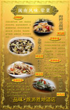 亚洲第一天堂中文字幕